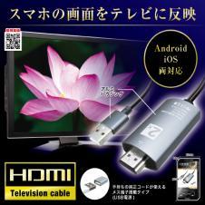 【ブラック】HDMI TVケーブル2