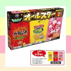 コイケヤスリムパック3種アソートミドルBOX